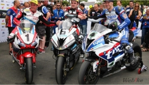BMW riders Dunlop and Hutchinson win on the Isle of Man