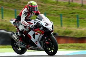 BRIDEWELL & SUZUKI FIGHT BACK AT KNOCKHILL BSB