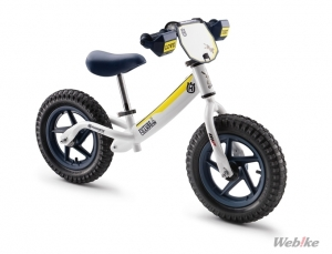Husqvarna KIDS TRAINING BIKE