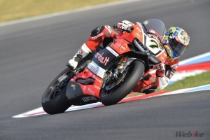 [DUCATI]SBK Rd.10 Superb victory by Chaz Davies in Race 1 at EuroSpeedway Lausitz