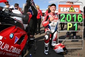"BSB Superstock champion Taylor Mackenzie: ""It is an unbelievable feeling when the dream comes true."""