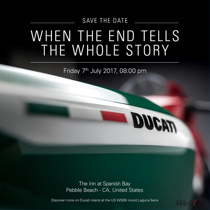 20170619SP7-July-2017-Ducati_save-the-date