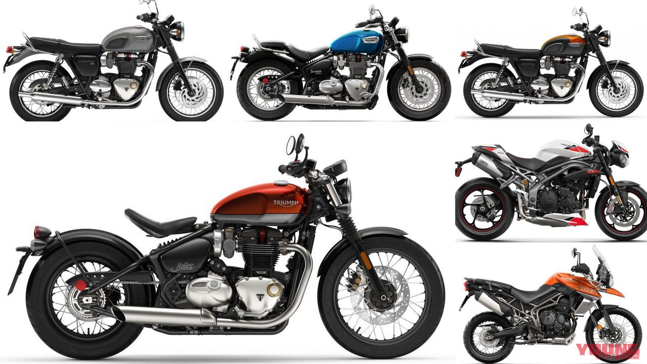 Triumph「Bonneville/Tiger/Speed Triple」新色粉墨登場
