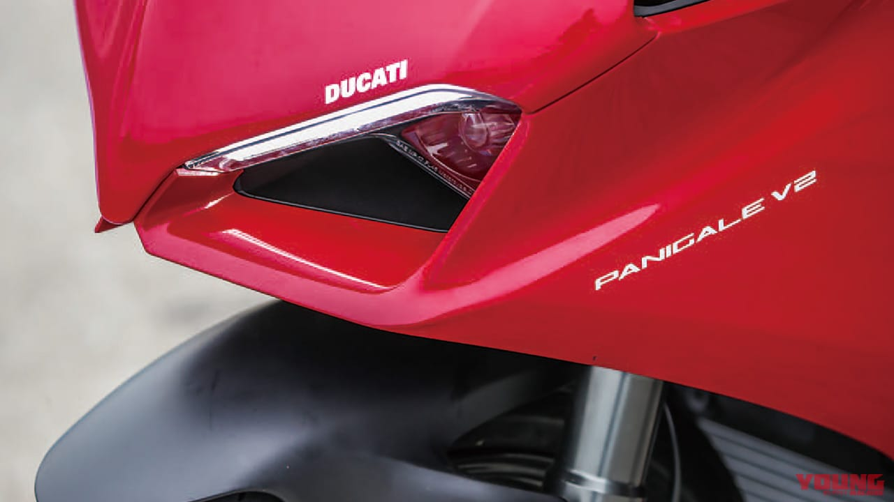PANIGALE0-9