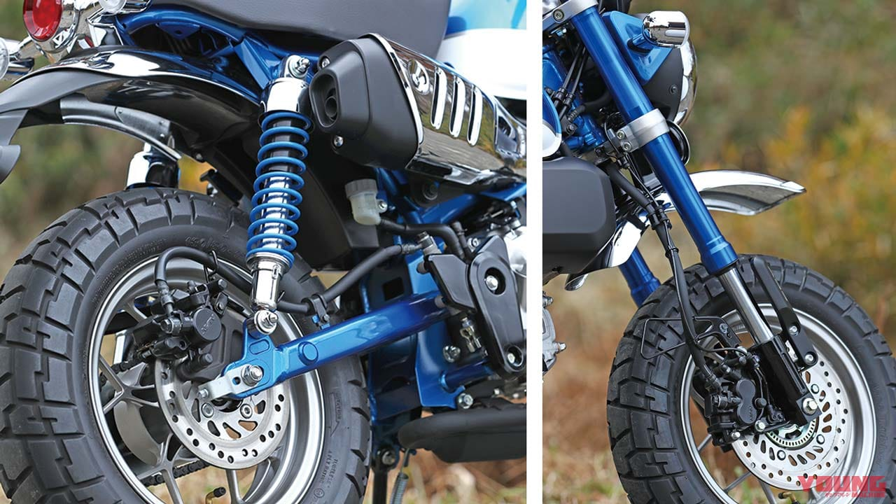 honda-monkey125-monkey125abs-suspension