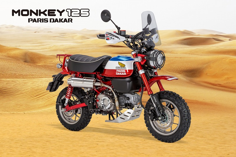 monkey125parisdakar_main_image