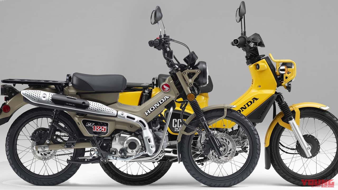 本是同根生 HONDA「HUNTER CUB/CROSS CUB」差異比較
