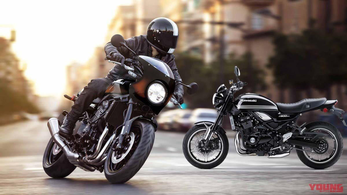 KAWASAKI 2021年式「Z900RS/Z900RS Cafe」新色發表